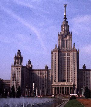 Uniwersytety w Rosji